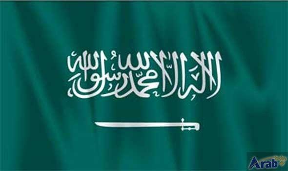 Saudi Arabia: Dhu Al-Hijjah moon-sighting on Monday