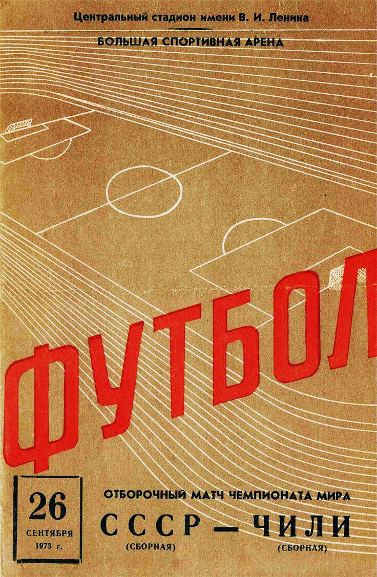 Maravillas del fútbol Soviético - Historia - Megapost