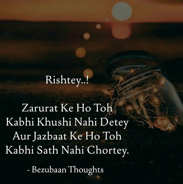Tattoo Quotes Hindi: Best 25+ Hindi Tattoo Ideas On Pinterest