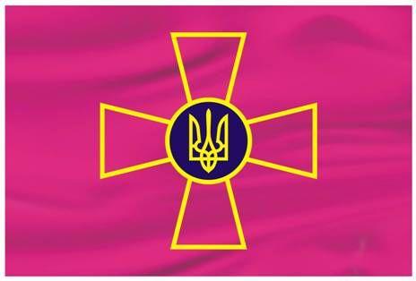 Bandeira das Forças Armadas da Ucrânia