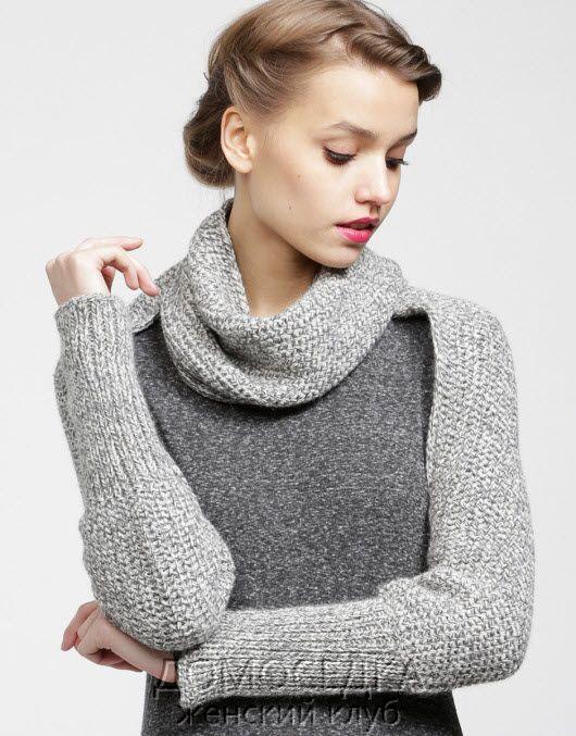 идеи шарфов с рукавами.