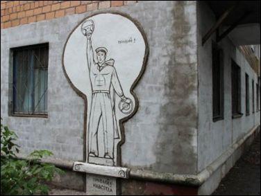 советская символика барельеф: 5 тыс изображений найдено в Яндекс.Картинках