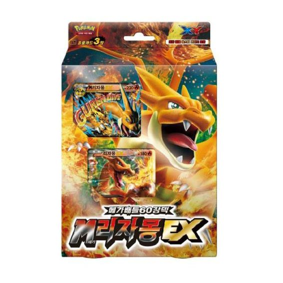 "#NEW #POKEMON #CARD XY ""M #CHARIZARD EX #MEGA BATTLE DECK"" #BOOSTER BOX #KOREAN VER http://www.stylecolorful.com/new-pokemon-card-xy-m-charizard-ex-mega-battle-deck-booster-box-korean-ver/"