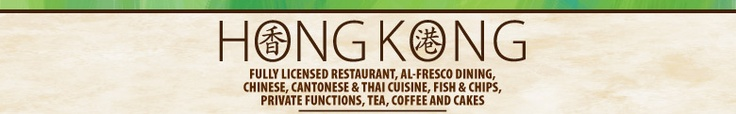 The HONG KONG takeaway in Perth is a fantastic choice for Authentic Chinese Food. Using fresh produce from Perthshire butchers and greengrocers this is delicious local ingredients with a tasty twist of the orient! Delivery to Alexander Residence is included in the price of your food. Find a menu in the apartment!