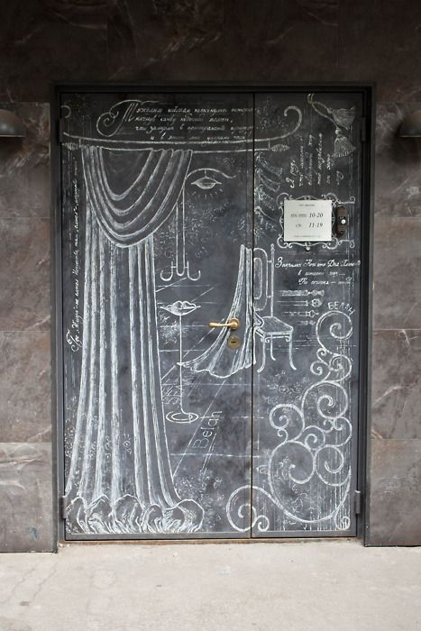 door art..thinking billiard slate wall or floor to doodle on (since it's there)