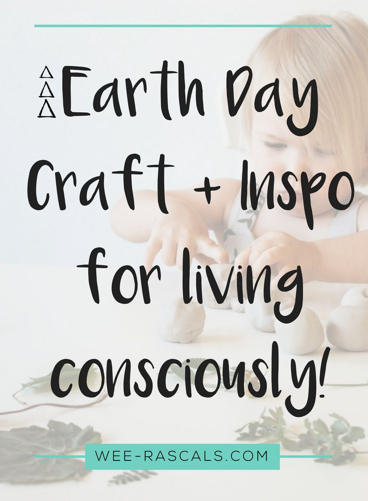 We LOVE Earth Day!!! There's just something about Spring, dirty toes and fresh air that is so freeing for the spirit. This year we wanted to give you and your kiddos some great Earth inspiration from 2 mamas that know! Read on....