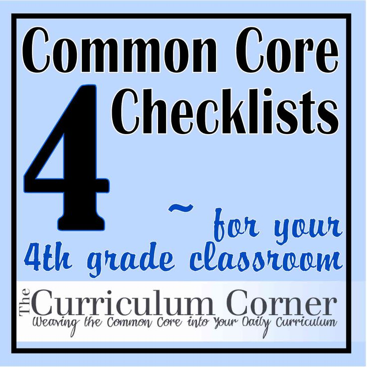 4th Grade Common Core Standards Checklist!  Make sure your instruction includes all that is expected and needed for 4th graders to be successful.  Print these checklists for Reading, Writing, Language, Speaking & Listening and Math.