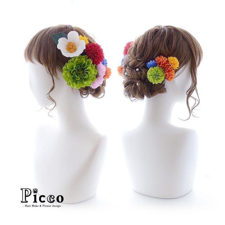 .  Gallery 328 . Order Made Works Original Hair Accessory for SEIJIN-SHIKI . ⭐️成人式髪飾り⭐️ . 帯締めに合わせたティーグリーンのダリアをメインに、振袖柄からセレクトしたカラーで盛りつけた、個性的な配色の和スタイル仕上げ  凛とした印象の白椿を添えて、上品で大人な可愛さを演出✨ . . . #Picco #オーダーメイド #髪飾り . #和  #大人可愛い #凛とした #成人式ヘア . デザイナー @mkmk1109 . . . . . #成人式 #成人式髪型 #振袖 #前撮り #卒業式 #ヘアスタイル #袴 #結婚式ヘア #和装ヘア #和服 #キモノ #プレ花嫁 #花嫁 #挙式 #披露宴 #ドレス #カラードレス #merry #cool #hairdo #kimono #hairarrange