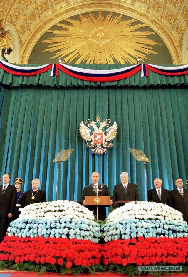 У гроба Папы Иоанна Павла II