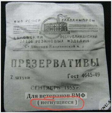 """Свежий выпуск """"Воскресного Мизантропа"""""""