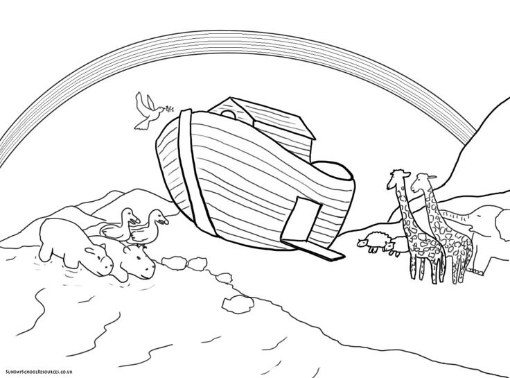 Sunday School Noah Ark Bible Coloring Pages