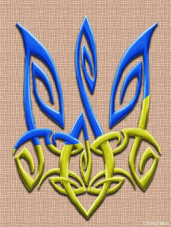 Ukrainian Crest