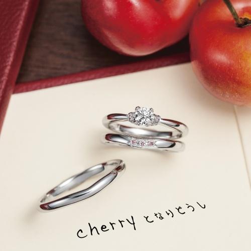 """ゆびわ言葉  となりどうし  cherry~チェリー~    ふたりでひとつ、「さくらんぼ」をイメージ。どんな時でもふたりとなりどうしで支え、助け合えますように…と願いを込めて。     Ring language    It becomes and does what.    cherry     """"One and a cherry"""" are imagined by two persons.   Put a wish with -- to become two persons, to support by comrades and to be able to help each other in any times."""