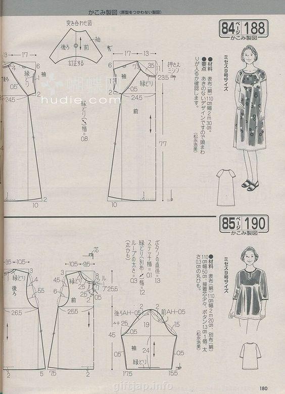 giftjap.info - Интернет-магазин | Japanese book and magazine handicrafts - LADY BOUTIQUE 2014-7: