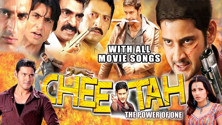 Free Cheetah The Power Of One (Athadu) 2015 Full Hindi Dubbed Movie With Telugu Songs | Mahesh Babu Watch Online watch on  https://free123movies.net/free-cheetah-the-power-of-one-athadu-2015-full-hindi-dubbed-movie-with-telugu-songs-mahesh-babu-watch-online/