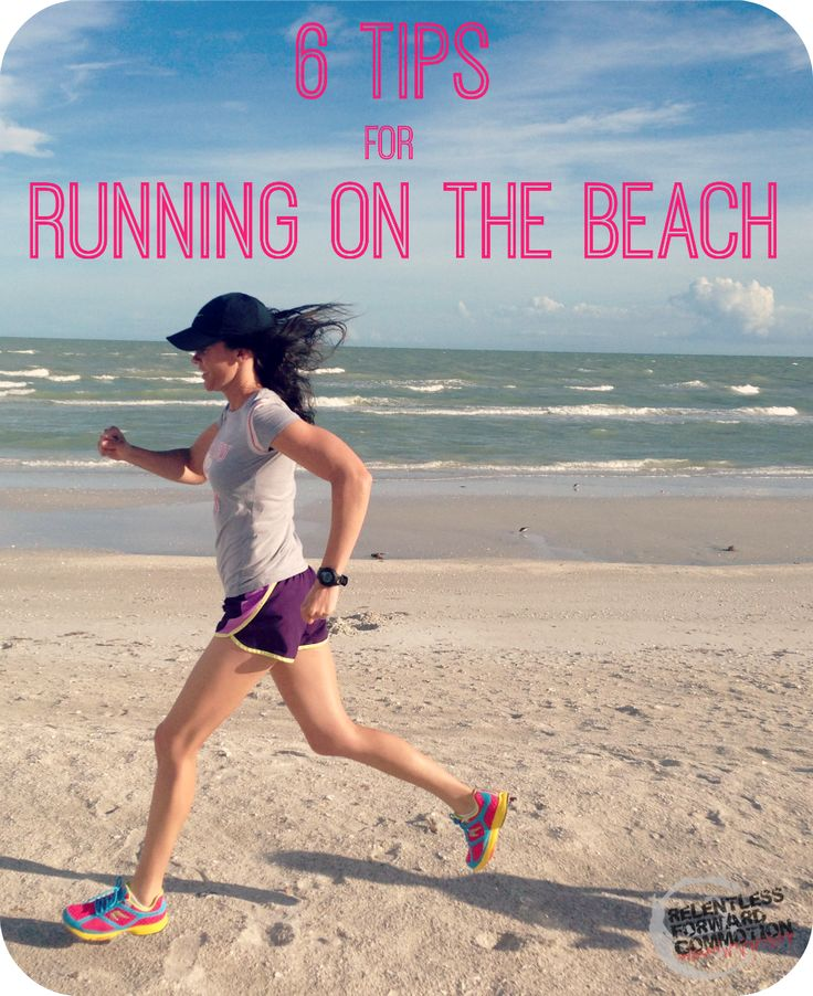 How do you run on the beach? Here are six tips to keep you comfortable and safe when #running on the #beach.