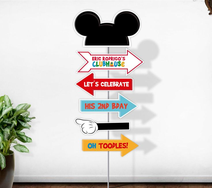 PRINTABLE Mickey Mouse Clubhouse personalized arrow sign by PartyPopPrints on Etsy https://www.etsy.com/listing/188988914/printable-mickey-mouse-clubhouse