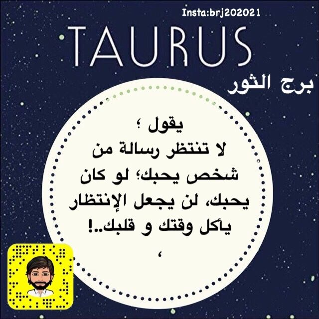 Pin By Salwa Gafar On أبراج In 2020 Horoscope Poster Taurus