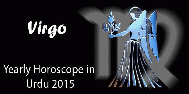 See More Detail Visit http://urdu.horoscopedailyfree.com/virgo-horoscope-in-urdu-2015/