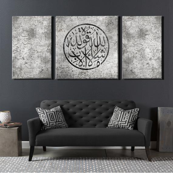 Set Of 3 Modern Islamic Wall Art Canvas Framed Masha Allah Three Piece Wall Art Islamic Wall Art Calligraphy Wall Art