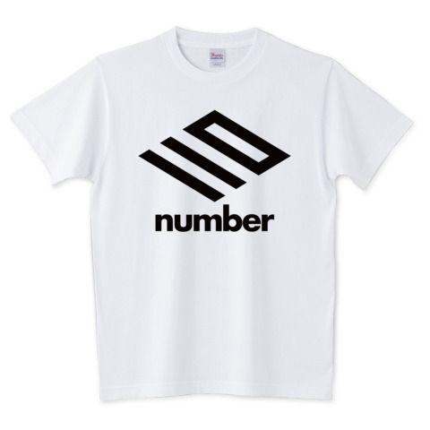 ナンバーTシャツ | デザインTシャツ通販 T-SHIRTS TRINITY(Tシャツトリニティ)