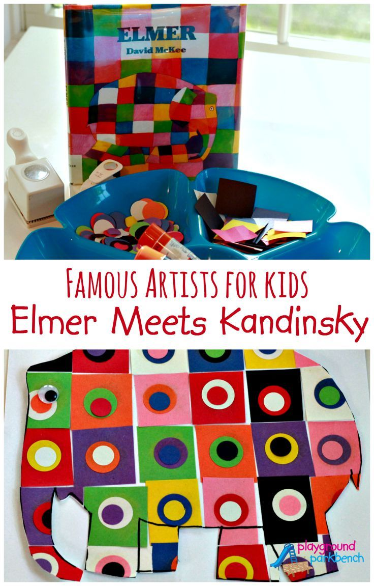 Famous Artists for Kids - Kadinsky - er elephants, but ultimately celebrates his unique look.  At the end of the story, all the other elephants celebrate Elmer as well by painting themselves with their own unique patterns – many of which remind me of famous artists.  As we continue our studies of Famous Artists for Kids, all I could see when I looked at Elmer was Kandinsky and his famous painting, Squares with Concentric Circles.