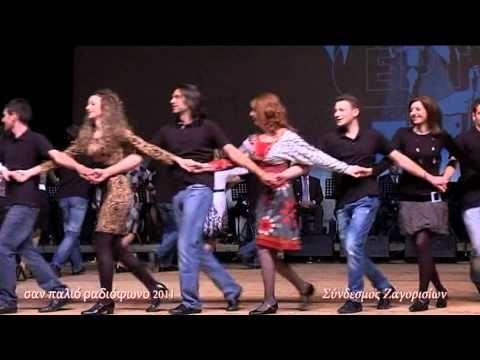 """(31) Χοροί Καρύστου: """" ΚΑΒΟΝΤΟΡΙΤΙΚΟΣ """" - YouTube https://www.youtube.com/watch?v=xXUQjgwJ89Ubal"""