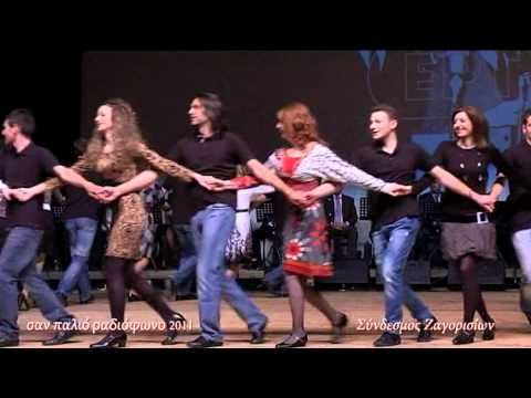 """Χοροί Καρύστου: """" ΚΑΒΟΝΤΟΡΙΤΙΚΟΣ """" - YouTube"""