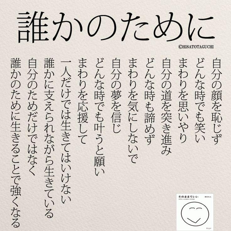 誰かのために生きることで強くなる 女性のホンネ川柳 オフィシャルブログ「キミのままでいい」Powered by Ameba