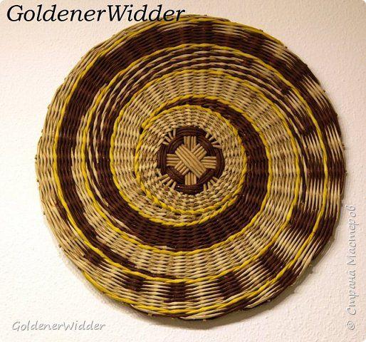 Интерьер Плетение Панно 40-43 см Мои новые потуги Спираль всё затягивает-и затягивает   Бумага газетная Трубочки бумажные фото 1