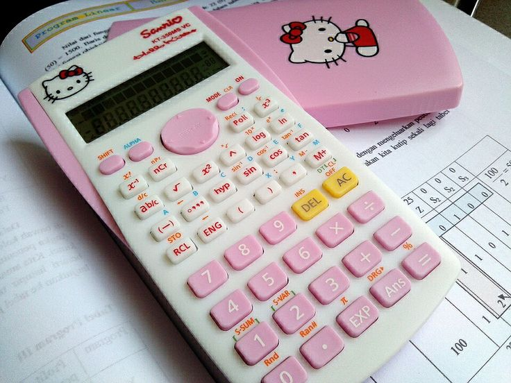 My cutest calculator