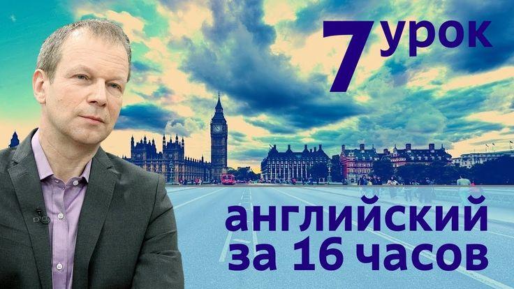 """Открытый вебинар""""Как выучить Английский за 3 месяца"""" http://c-advance.ru/eng_free_webinar/?utm_medium=affiliate&utm_source=antoha22"""