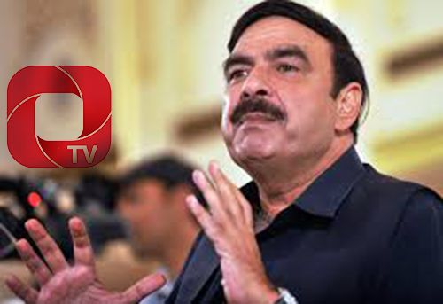 Breaking news of today headlines We Will Die For Pakistan, Says Sheikh Rasheed Headlines 3 PM 8 November.So must watch the video