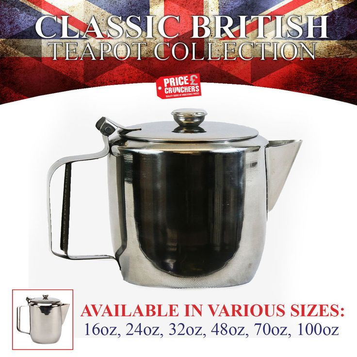 Traditional Teapot Stainless Steel Coffee Pot Hot Water Catering Kitchen Cafe #Highlands #VintageRetro