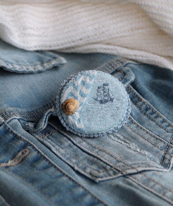 Купить Паруса. Брошь фетровая с вышивкой - небесно-голубой, романтика, голубой, брошь из фетра