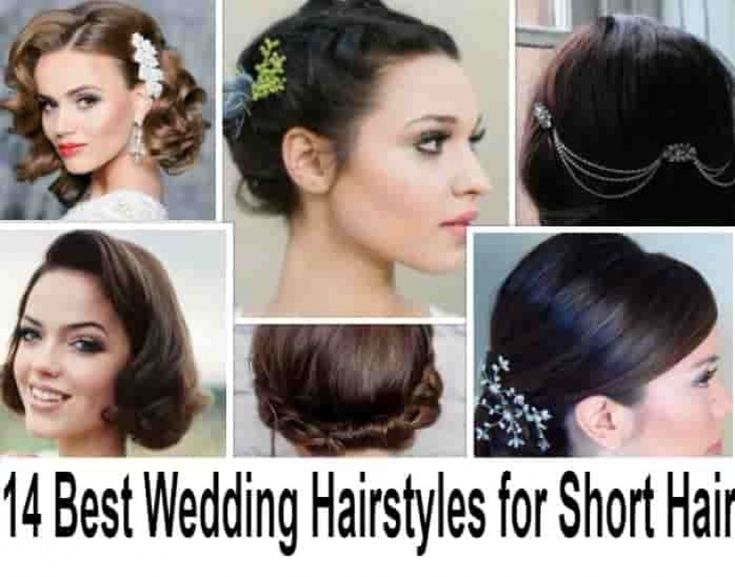 35 Wedding Bridesmaid Hairstyles For Short Long Hair: Best 25+ Indian Hairstyles Ideas On Pinterest