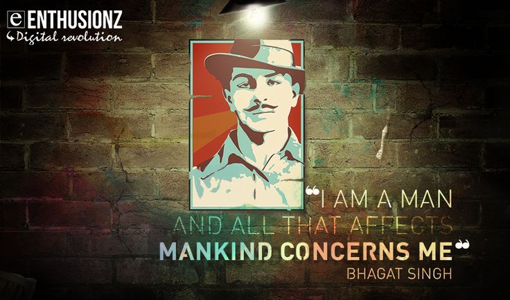 On Bhagat Singh's Shaheedi Diwas, let us remember him and his wise words,.  #Digital #media #Marketing #Company #in #Bangalore #services #agency #social #BhagatSingh #Motivation