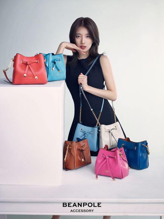 Miss A's Suzy and Yoo Yun Seok Endorse Bean Pole | Koogle TV