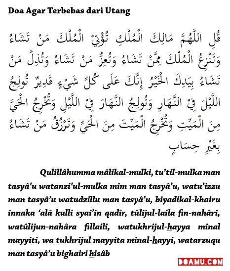 """""""Katakanlah (Muhammad), 'Wahai Tuhan pemilik kekuasaan, Engkau berikan kekuasaan kepada siapa pun yang Engkau kehendaki, dan Engkau cabut kekuasaan dari siapa pun yang Engkau kehendaki. Engkau muliakan siapa pun yang Engkau kehendaki dan Engkau hinakan siapa pun yang Engkau kehendaki. Di tangan Engkaulah segala kebajikan. Sungguh, Engkau Mahakuasa atas segala sesuatu. Engkau masukkan malam ke dalam siang dan Engkau masukkan siang ke dalam malam. Dan Engkau keluarkan yang hidup dari yang…"""