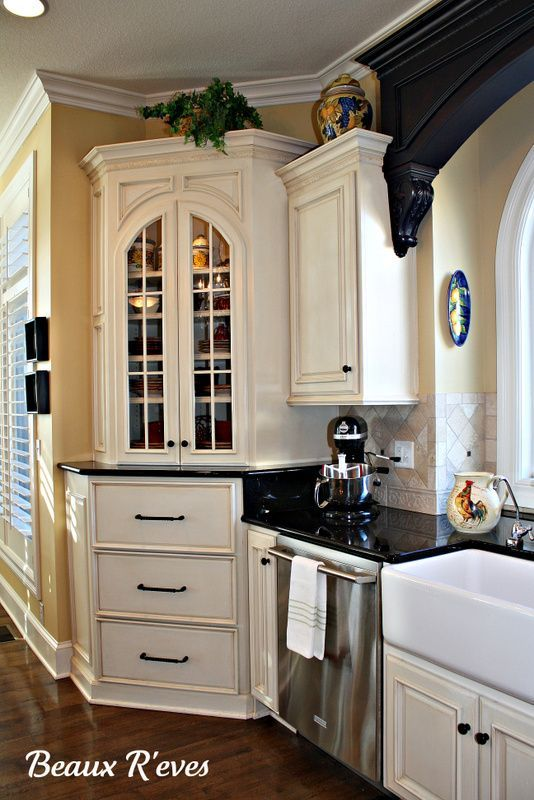 Beaux R'eves: My Kitchen Tour
