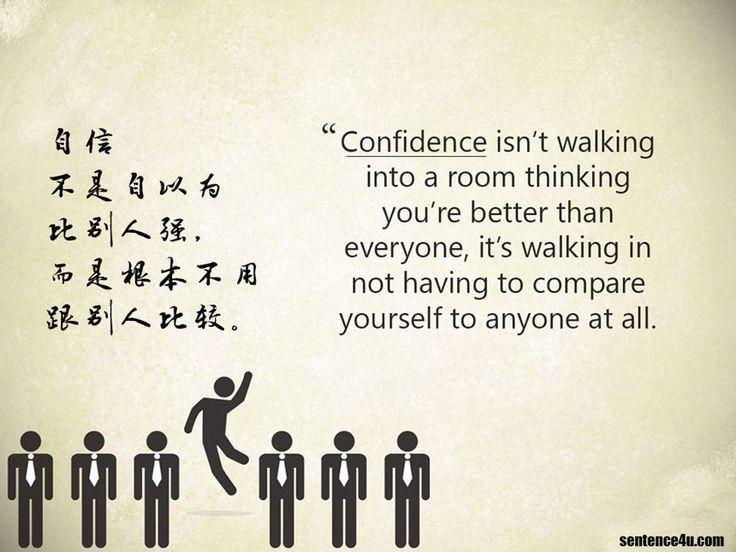 自信不是自以为比别人强,而是根本不用跟别人比较。