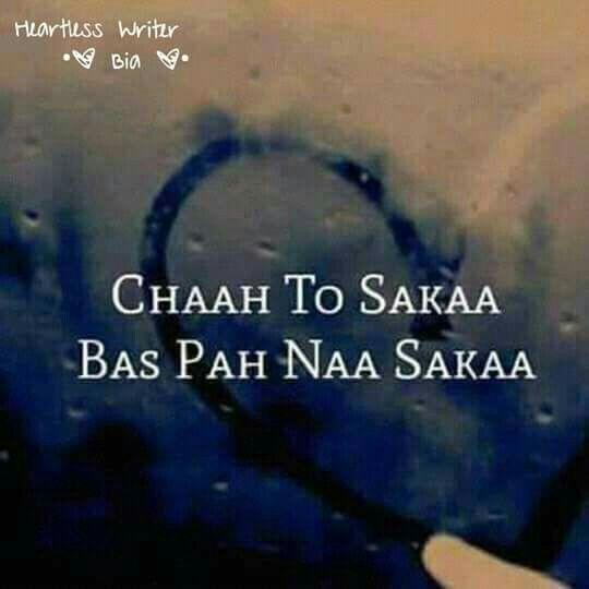 Romantic Broken Heart Quotes: 1000+ Ideas About Broken Heart Shayari On Pinterest