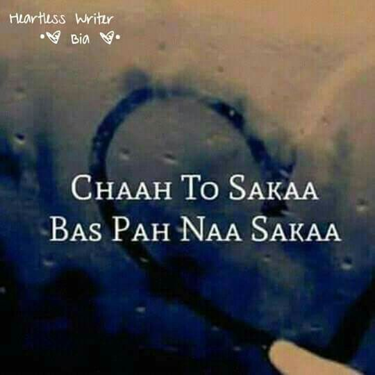 broken heart poems in punjabi - photo #7