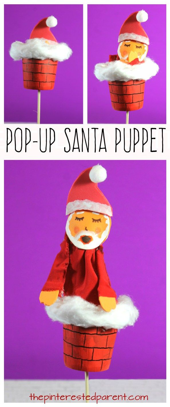 Pop-up Santa Puppet Cup Craft | The Pinterested Parent Posts ...