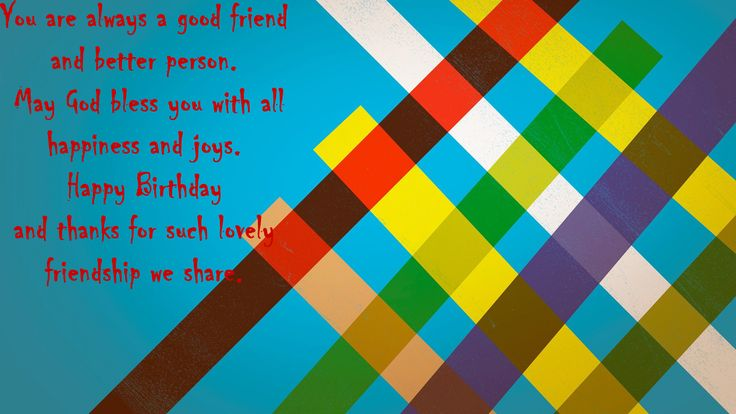 top happy birthday wishes for friend images best greetings cards