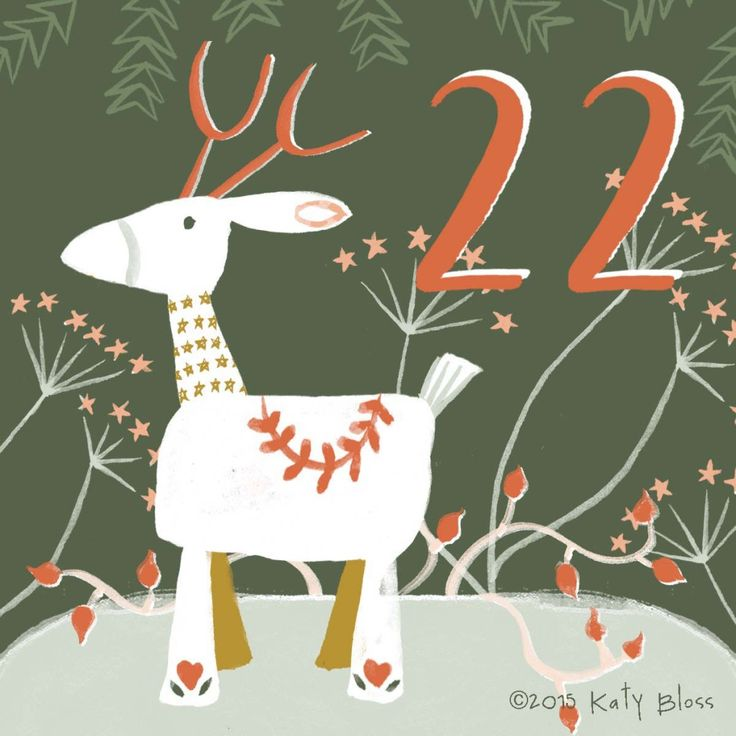 Painted folk art illustration of a stag in a winter forest, for day 22 of an illustrated advent calendar by Katy Bloss.
