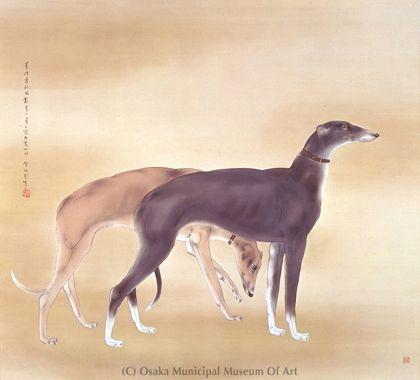 橋本関雪 洋犬図 1936