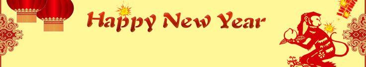 Hoy en China se celebra el año nuevo. Aquí unos breves apuntes sobre el año del MONO DE FUEGO:  http://fengshuimontsemilian.blogspot.com.es/2016/02/astrologia-xinesa-petits-apunts-sobre.html