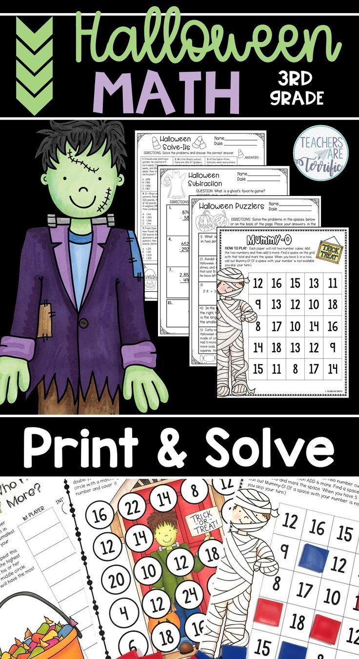 This Halloween Math Activity Resource Features Third Grade Skills Of Addition Subtraction Halloween Math Halloween Math Activities Problem Solving Math Games [ 1349 x 736 Pixel ]