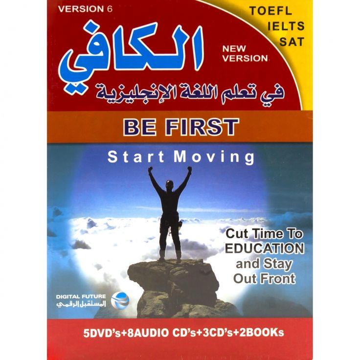 Kafi English: Version 6 (5 DVD + 11 CD) - Be First, Start Moving, Arabic/English, 1 User